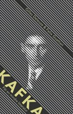 Kafka. För en mindre litteratur
